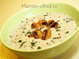 Суп-пюре готов!