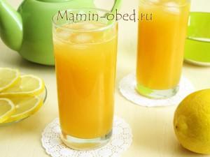 лимонад готов!