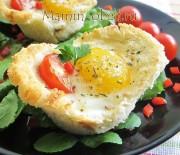 Яйца в хлебной корзиночке