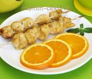 Куриные шашлычки в апельсиновом маринаде