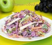 Салат из краснокочанной капусты с яблоком и сельдереем