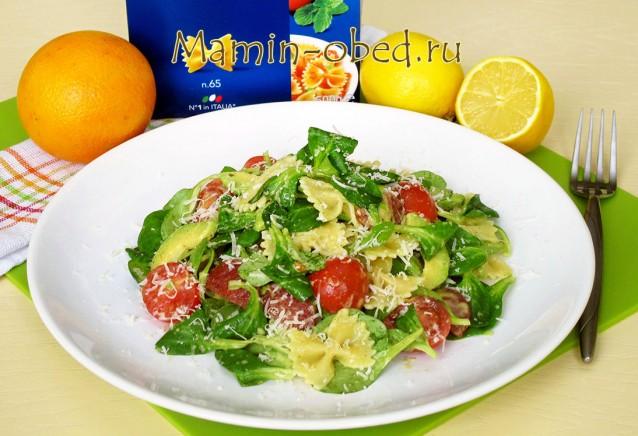 Холодный салат с пастой фарфалле и авокадо