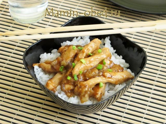 Курица с белыми баклажанами по-китайски
