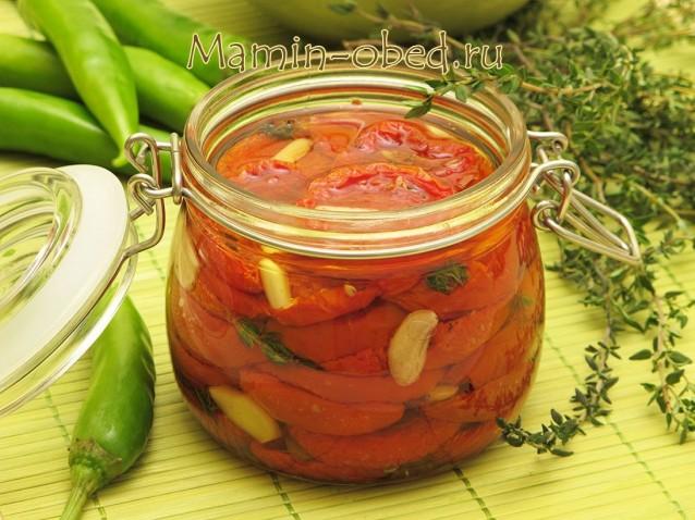 Вяленые помидоры в масле