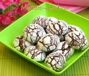 Печенье «Снежные вершины Кавказа»