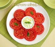 Закуска из помидоров с сырным кремом и базиликом