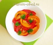 Цветной салат из помидоров